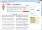 Онлайн сервис проверки орфографии