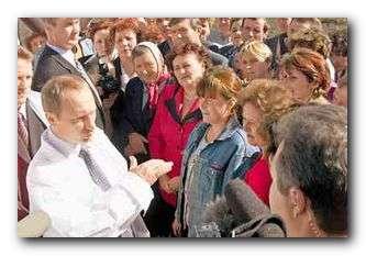 Люди пишут письма Путину В.В.